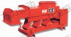 DMA Series of Electro-magnetic Vibrating Feeder